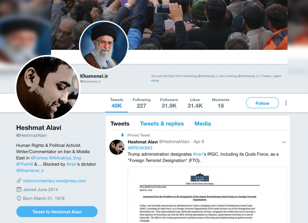 Is Heshmat Alavi, Writer on Iran, a Fake Run By MEK Opposition?